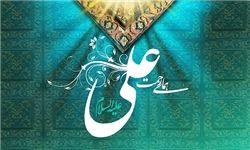 حدیث روز/ توصیه لقمان(ع) به کسی که به روزی رسانی پروردگارش بدگمان گشته است