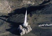 اصابت موشک بالستیک یمنی به پادگان نظامیان سعودی
