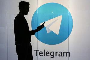 حمله تلگرام به نظام پولی کشور