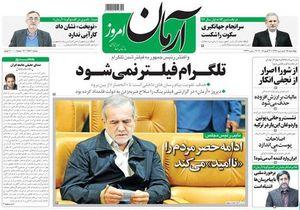 ناصری: روحانی رئیس جمهور کم حوصلهای است و برای وزرایش وقت نمیگذارد/ کارگزاران زیر پای نجفی را خالی کرد/ دلار را باد میبرد و بانک مرکزی را خواب!