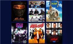 آخرین آمار فروش فیلمهای نوروزی
