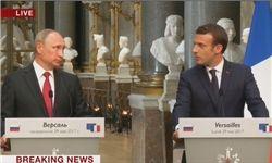 تماس تلفنی رؤسای جمهور روسیه و فرانسه درباره سوریه