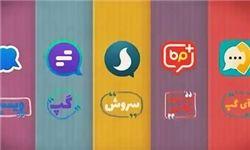 وظیفه پیام رسانهای داخلی درباره کانالهای تلگرامی