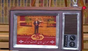 عکس/ جشن تولد 50 سالگی «مهران مدیری»