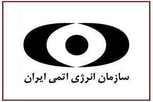 رآکتور تحقیقاتی تهران توسط متخصصان داخلی بازسازی شد