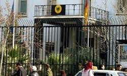 تحقیق از سفارت آلمان در تهران به ظن دریافت رشوه
