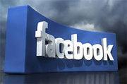 رسوایی جدید فیس بوک
