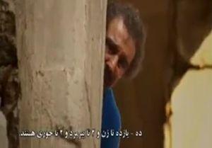 فیلم/سکانس تکاندهنده سریال پایتخت ۵