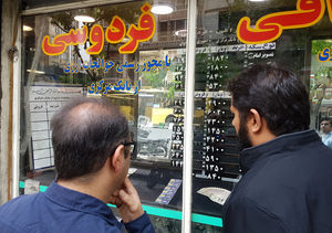 بازار ارز امروز تهران