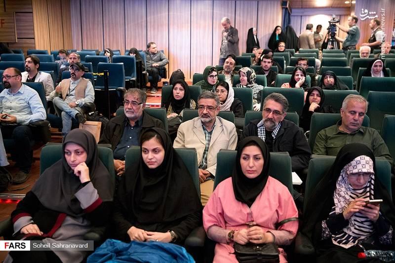 آیین افتتاحیه هفته هنر انقلاب ی