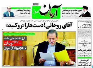 سلبریتیهای پشیمان از رأی به روحانی، شعور سیاسی ندارند!/ همه زیر و بم توافق هستهای تحت نظارت رهبری صورت گرفته است