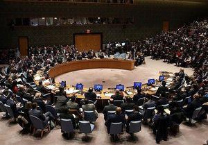 واکنش شورای امنیت به جنایت سعودیها در یمن,