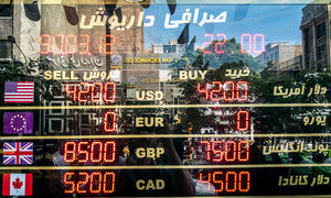 عکس/ بازار ارز تهران پس از تکنرخیشدن دلار