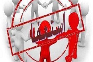 دلیل استعفای مدیرعامل سازمان نوسازی شهر تهران