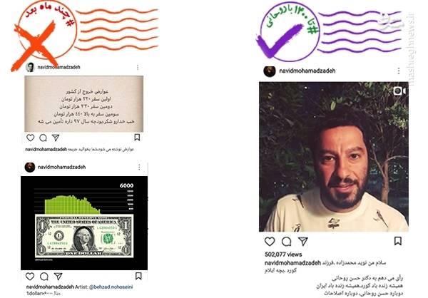 نوید محمدزاده، بازیگر سینما