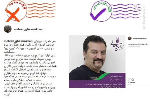 مهراب قاسمخانی، نویسنده
