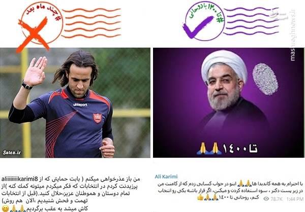 علی کریمی، فوتبالیست سابق و سرمربی سپیدرود رشت
