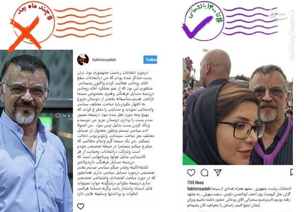 مهدی فخیمزاده، کارگردان سینما و تلویزیون