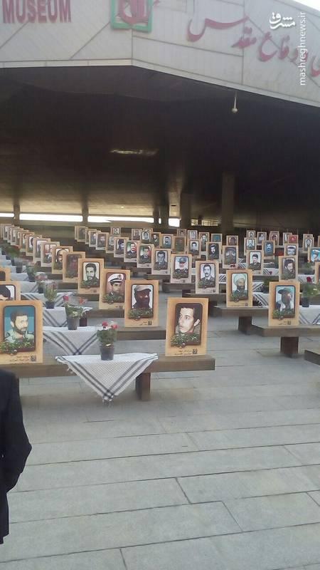 اِلمان شهدا در باغ موزه دفاع مقدس