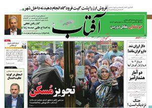 افشاگری سردبیر روزنامه اصلاح طلب درباره مدیریت ارز