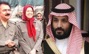 فیلم/ تشکر ولیعهد سعودی از جنایات سازمان منافقین!