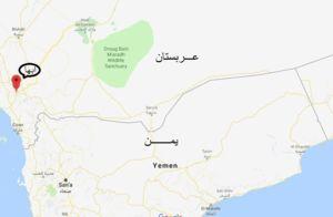 تعلیق پروازهای عربستان از ترس موشکهای یمن