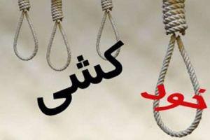 خودکشی یک نفر در مسجدالحرام