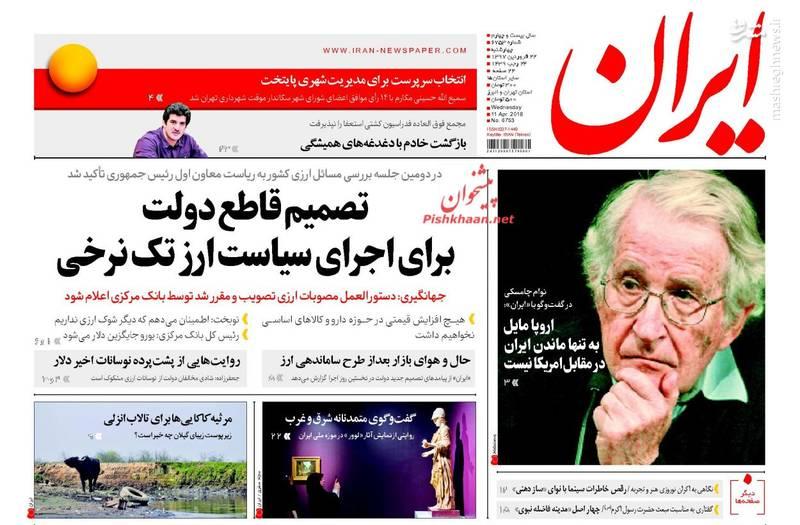 ایران:تصمیم قاطع دولت برای اجرای سیاست ارز تک نرخی
