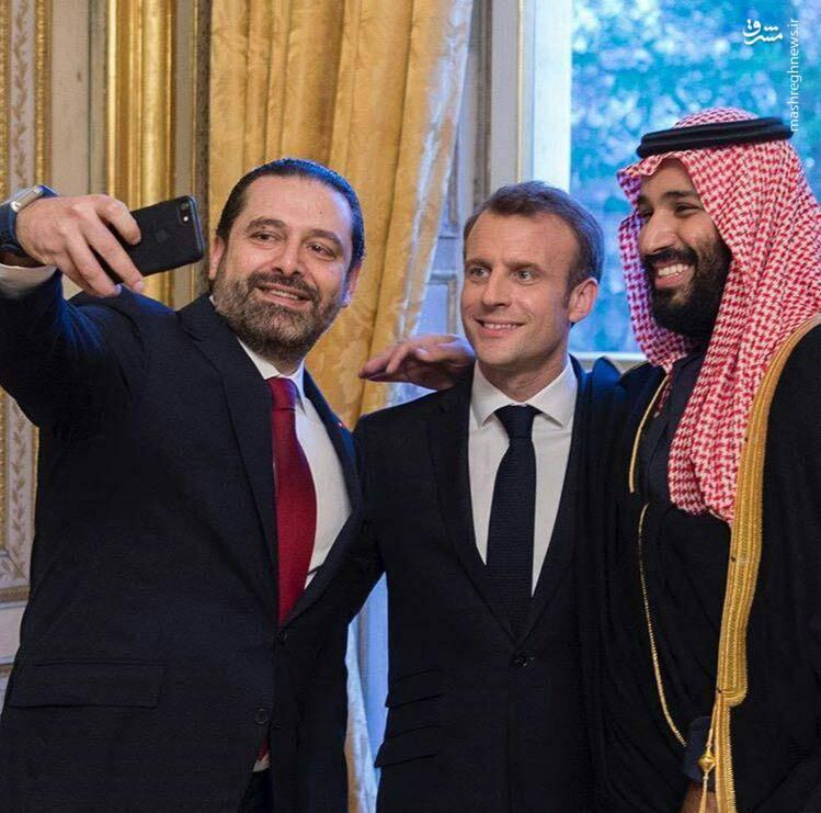 سلفی سعد حریری با مکرون و بن سلمان