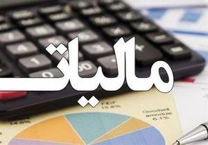 کاهش ضریب مالیات ارزش افزوده ۱۳ گروه صنفی +ضرایب