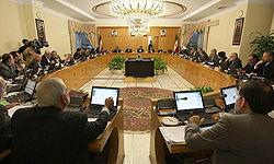 نامه 43وزیرومعاون احمدینژاد درباره اقدامات اخیر وی