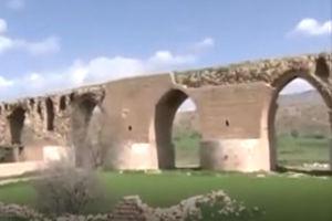 """فیلم/ """"کشکان """" مادر پلهای تاریخی ایران"""