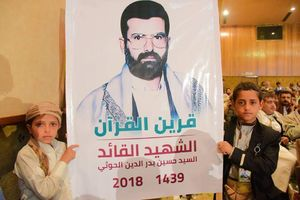 سالگرد شهادت حسین بدرالدین الحوثی بنیان گذار جنبش مقاومت انصارالله