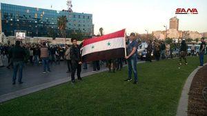 دمشق - حمله به سوریه