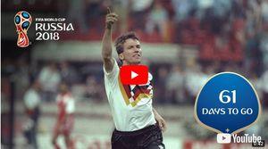 سرنوشت عجیب زننده اولین گل فینال تاریخ جام جهانی +عکس و فیلم