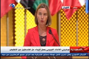 موگرینی: باید به روند سیاسی در سوریه بازگردیم