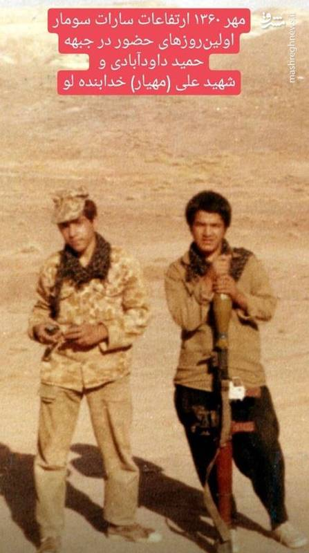 اولین روز جبهه حمید داودآبادی