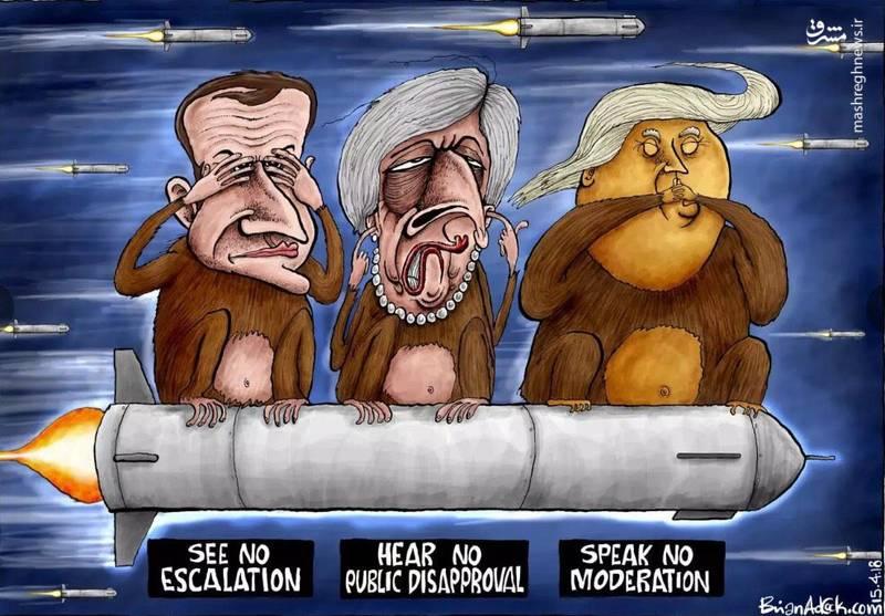 کاریکاتور روزنامه انگلیسی گاردین