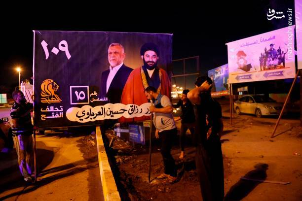 2227915 - هراس آمریکا از آرایش انتخاباتی عراق