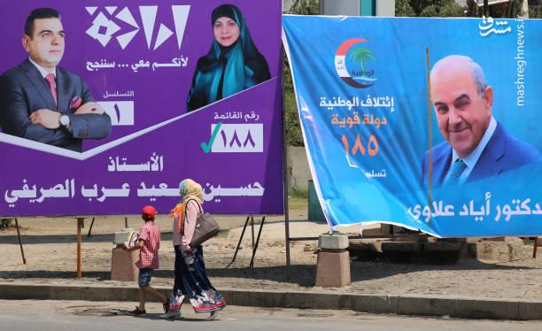 2227919 - هراس آمریکا از آرایش انتخاباتی عراق