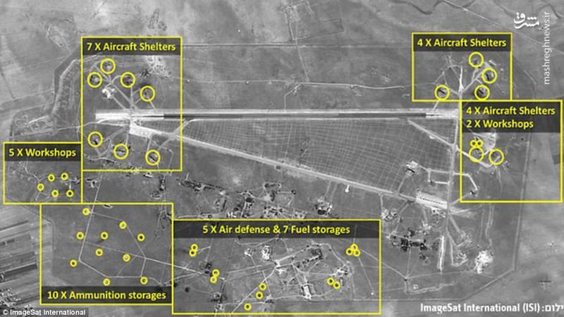 2228147 - رمزگشایی از حمله موشکی به سوریه