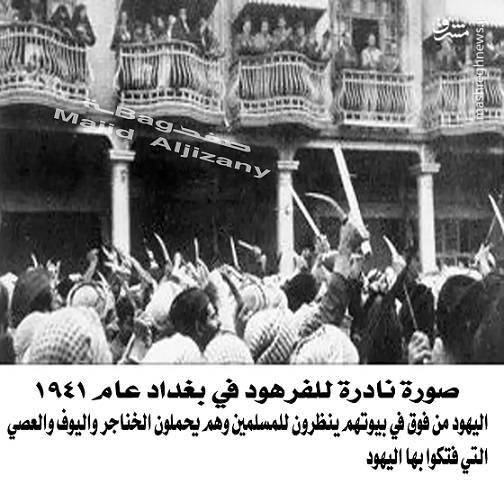 2228319 - یهودیان عراقی در راه بازگشت