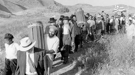 2228321 - یهودیان عراقی در راه بازگشت
