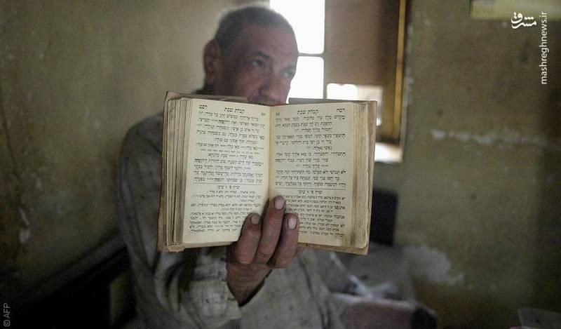 2228322 - یهودیان عراقی در راه بازگشت