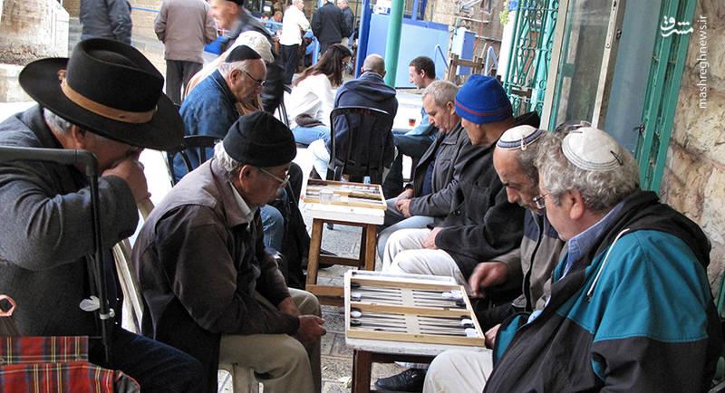 2228325 - یهودیان عراقی در راه بازگشت