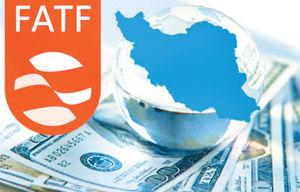 مسئول پرونده FATF در وزارت خارجه بخواند