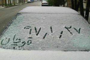 عکس/ بارش برف بهاری در قوچان