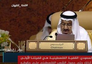 تحقیر نماینده قطر در نشست ظهران +عکس