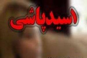 اسید پاشی روی یک پزشک در تهران