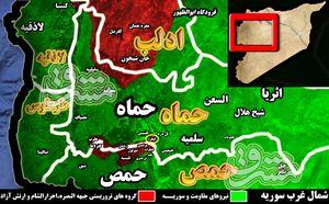 نقشه میدانی حمص و حماه.jpg